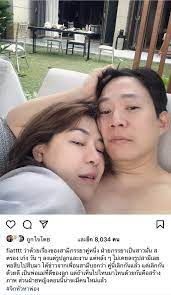 สามี โอ๋ ภัคจีรา ลงรูปคู่สยบลือเตียงหัก บอกช่วยกลบกระแสข่าวให้เมย์
