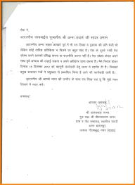 Teacher Job Resignation Letter Format Barca Fontanacountryinn Com