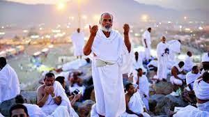 السعودية تعلن موعد وقفة عرفات وعيد الأضحى المبارك