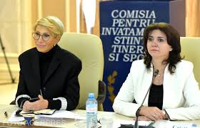 Image result for Monica Anisie poze
