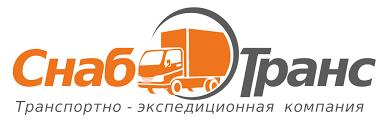 Разработка ис для транспортной компании диплом Изображения Москва Разработка ис для транспортной компании диплом