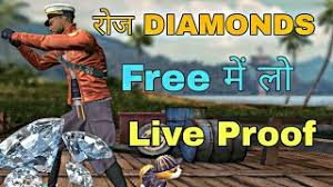 Unlimited trick free fire diamond 2021 telegram ko join t.me/allovertrick app link Chords For Free Fire Game Me Diamond Kaise Le
