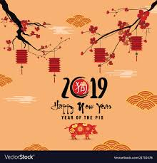 Chinese New Year Card Creative Chinese New Year 2019 Invitation Cards Vector Image