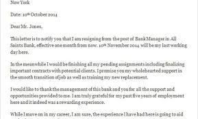 Sample Of Resignation Letter For Bank Employee – Resume Layout 2017 ...