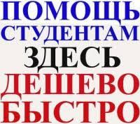 Курсовые контрольные рефераты доклады ВКонтакте Курсовые контрольные рефераты доклады