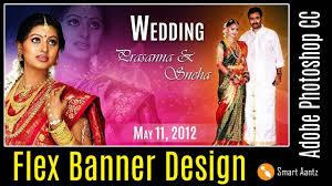 Flex Design In Photoshop Tutorial Flex Banner Design In Photoshop