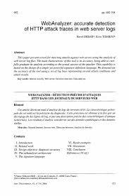 Duties Of A Server For Resume Resume Cv Cover Letter