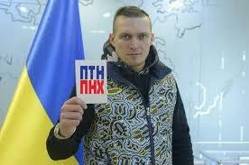 """""""Я не собираюсь предавать свою Родину. Хочу быть честным с самим собой"""", - крымские спортсмены отказались получать паспорта РФ - Цензор.НЕТ 3253"""