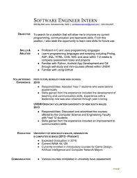 Software Engineer Intern Resume Page 1 ...
