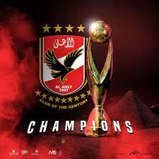 Al Ahly Academy UAE