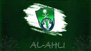 الأهلي السعودي وأخر أخبار النادي من مباريات ورحيل الونش لنادي ألزمالك -  ثقفني