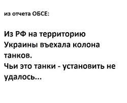 """Представник ОБСЄ занепокоєний можливими санкціями проти телеканалів """"NewsOne"""" і """"112 Україна"""" - Цензор.НЕТ 3123"""