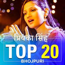 Priyanka Singh Top 20-Bhojpuri Music Playlist: Best Priyanka Singh Top  20-Bhojpuri MP3 Songs on Gaana.com