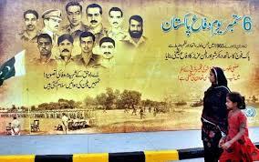 september speech in urdu