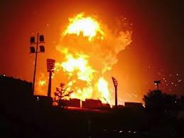 Image result for Delete explosions