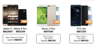 huawei nova 2i price. the nova 2 plus was spotted on their merdeka promo leaflet with a retail price of rm1,999. this device will compete oppo r9s at rm1,798 as well huawei 2i g