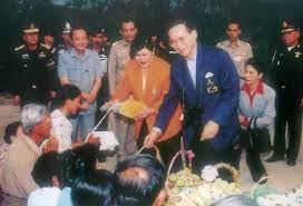 สมเด็จพระบรมราชินีนาถ คู่พระบารมี สืบสานพระราชภารกิจเพื่อความสุขประชาไทย