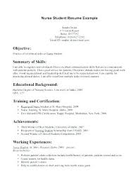 High School Resume Sample No Experience No Experience Resume Sample