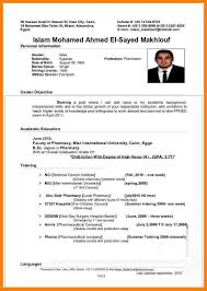 Entry Level Pharmacy Technician Resume Sample Collection Of