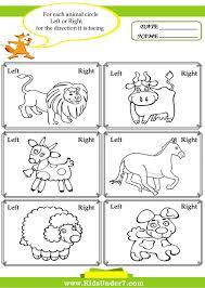 Kindergarten Kindergarten Position Worksheets Photo - Worksheets ...