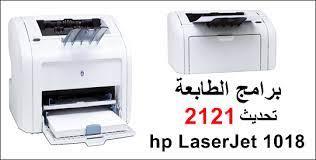 واختر التعريف المناسب لنظام التشغيل الداعم لجهازك وتأكد من ذلك قبل تحميل تعريف طابعة hp laserjet 1018 لضمان نجاح عملية هذا التعريف في تشغيل الطابعة مع الكمبيوتر أو. تعريفات Hp Laserjet 1018 ويندوز 7 8 اكسبي 32 64 بت تحميل تعريف اتش بي مجانا