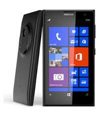 nokia lumia 1020 price list. price for nokia lumia 1020 smartphone black in saudi arabia nokia list