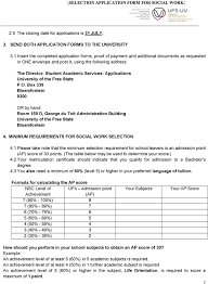 selection application form for social work pdf applications university of the state p o box 339 bloemfontein 9300 or by hand room