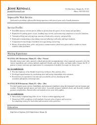 Bunch Ideas Of Server Objective Resume Samples Fabulous Server