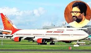 Image result for शिवसेना सांसद रविंद्र गायकवाड़  एयरपोर्ट पर