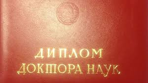 Диссертация Мединского ИА КРАСНАЯ ВЕСНА