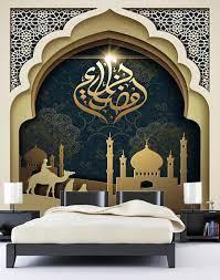 3D Islamic Themed custom photomural ...