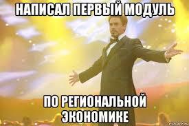 Дипломы курсовые практики Воронеж ru Дипломы курсовые практики Воронеж