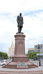 Monument to Pyotr Stolypin in Moscow — Stock Photo © Kingan77 #66765103