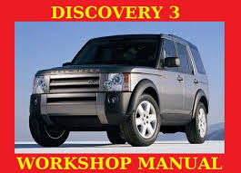land rover discovery engine diagram auto wiring land rover discovery 3 wiring diagram jodebal com on 1996 land rover discovery engine diagram