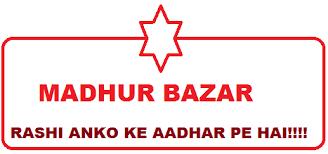 Madhur Bazar
