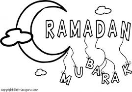 Small Picture Printable ramadan mubarak coloring pages for kids Printable