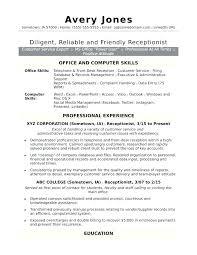 Example Of Receptionist Resume Nursing Home Resume Examples Nursing ...