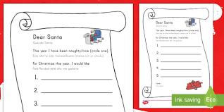 Santa List Template Letter To Santa Present List Writing Template English