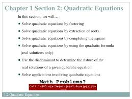 chapter 1 section 2 quadratic equations