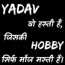 Logo Wallpaper Yadav - With these logo ...