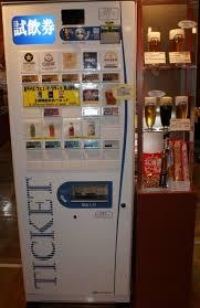 Home Beer Vending Machine Unique 48 Best Vending Machine Images On Pinterest Vending Machines