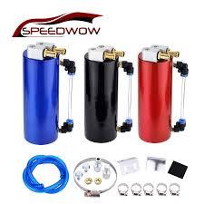 SPEEDWOW Universal 0.45L <b>Aluminum</b> Racing <b>Oil</b> Catch <b>Tank</b> Can ...