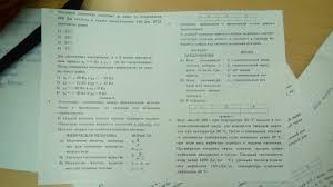 помогите пожалуйста не могу сделать контрольную по физики  Загрузить jpg