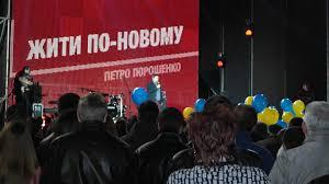 Выделение второй части третьего транша МВФ зависит от повышения пенсионного возраста в Украине, - Миклош - Цензор.НЕТ 4507