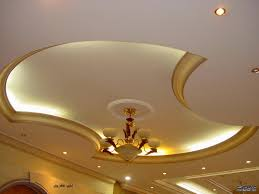 Small Picture 4 Curved gypsum ceiling designs for living room 2015 Decor ideas