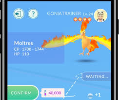 Pokemon Go Trading System Update