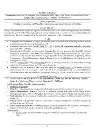 resume vaibhav pathare