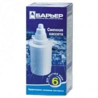 Кассеты и <b>картриджи</b> для фильтров воды купите недорого с ...