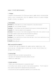 Self Introduction Letter Resume Camelotarticles Com