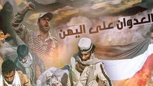 Image result for درگیریها در الحدیده به شدت ادامه دارد